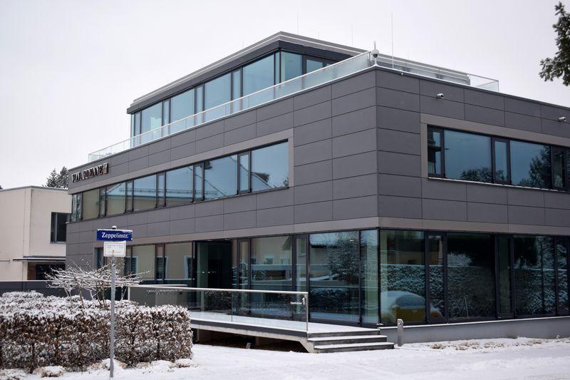 """Forschungsinstitut """"von Ardenne GmbH"""""""