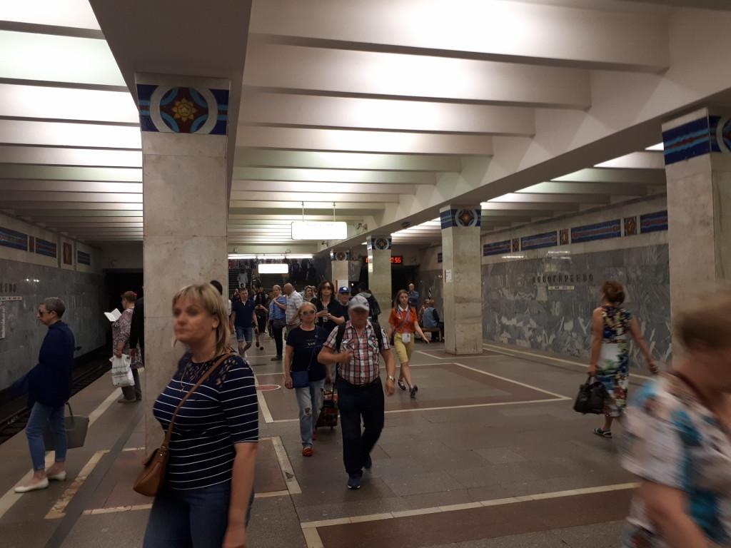 Eine Metro-Station in Moskau.