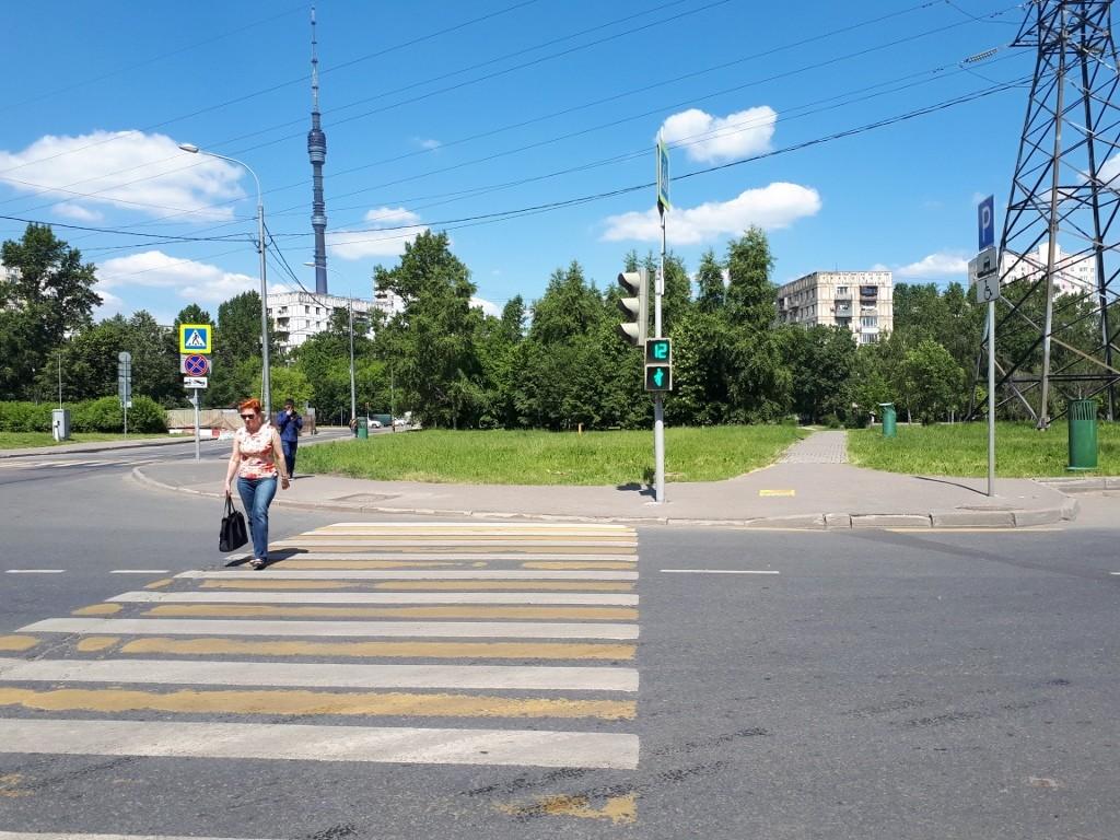 Moskau_Russland_Ampeln_Straßenverkehr